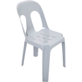 plastic chair rental
